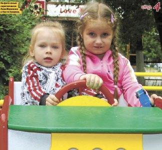 Когда в Саратове перестанут строить опасные детские площадки?